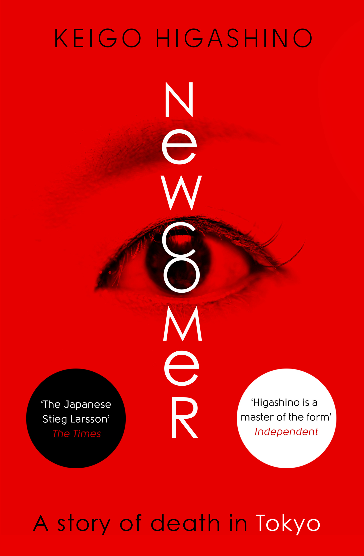 Newcomer By Keigo Higashino Books Hachette Australia
